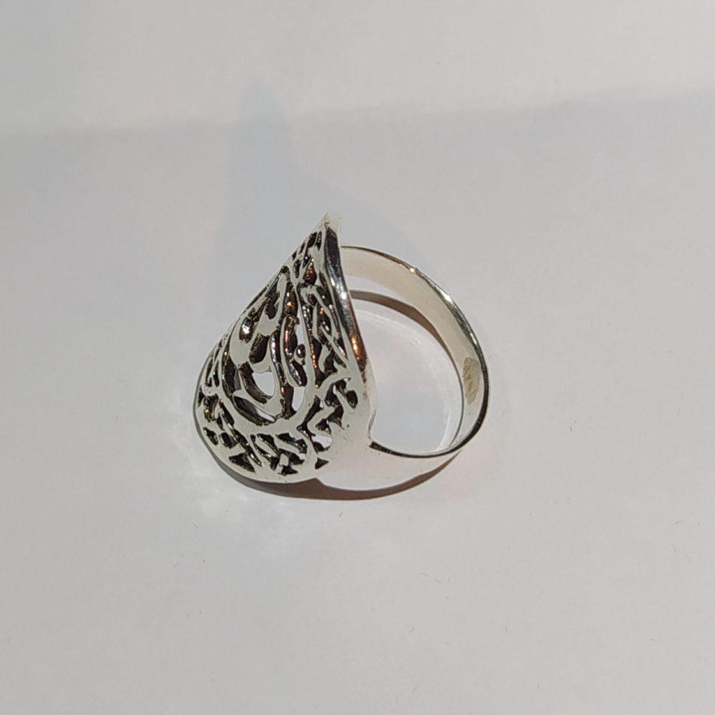แหวนโอมเงินแท้ ฉลุลาย สัญลักษณ์โอม